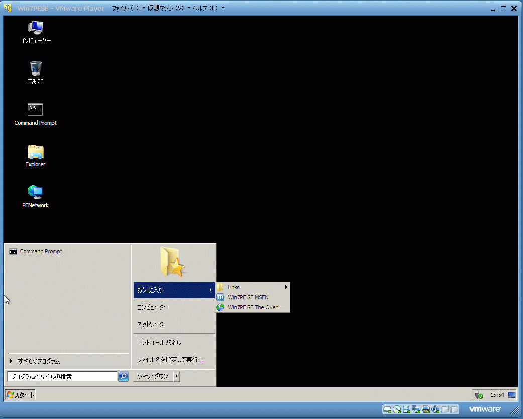 Windows 7PE/Win7PE