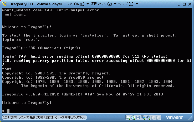 DragonFlyBSD 3.6.0 / LiveCD