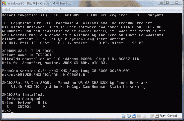 Freedos Virtualbox