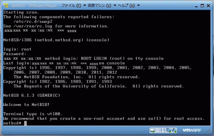 NetBSD 6.1.3【VMware Player】