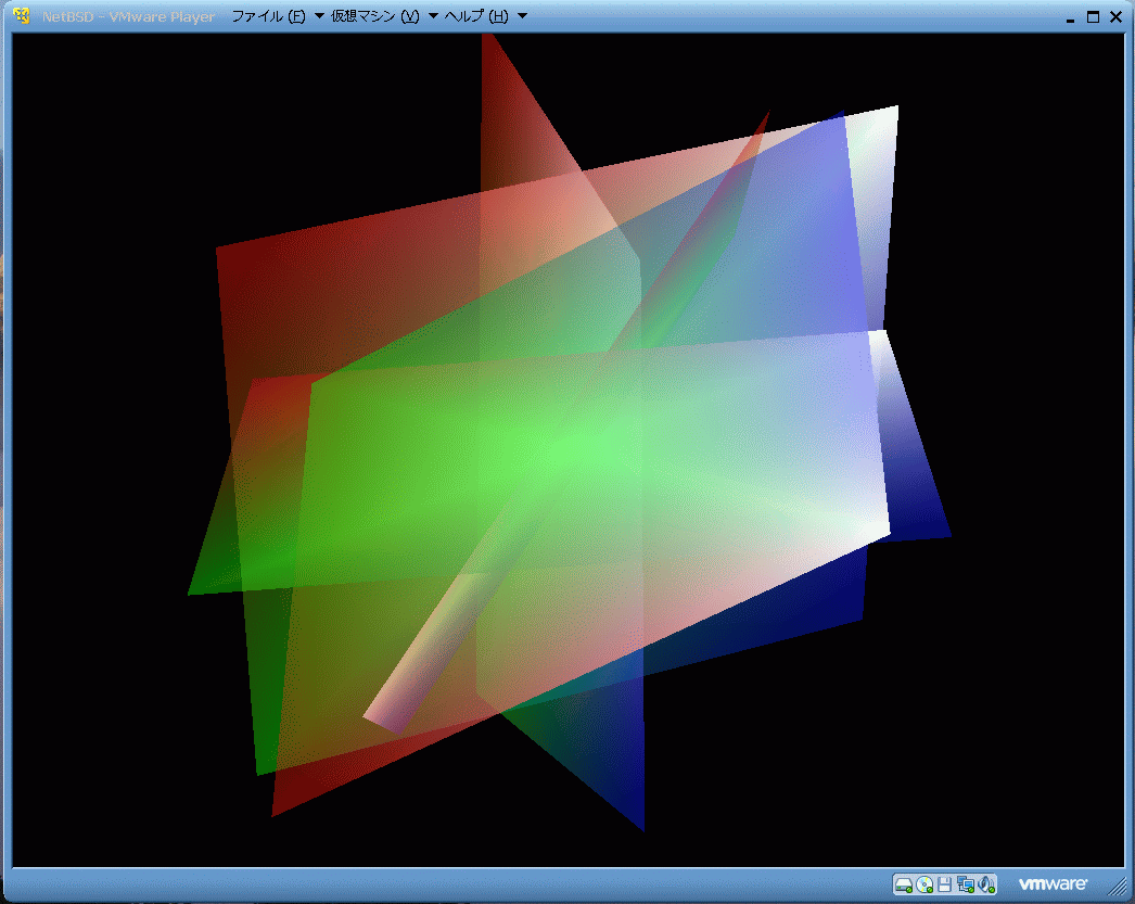 xscreensaver on NetBSD 6.1.3