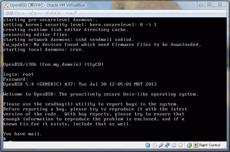 OpenBSD 5.4
