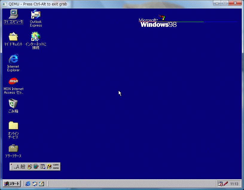 Windows 98/98 SE