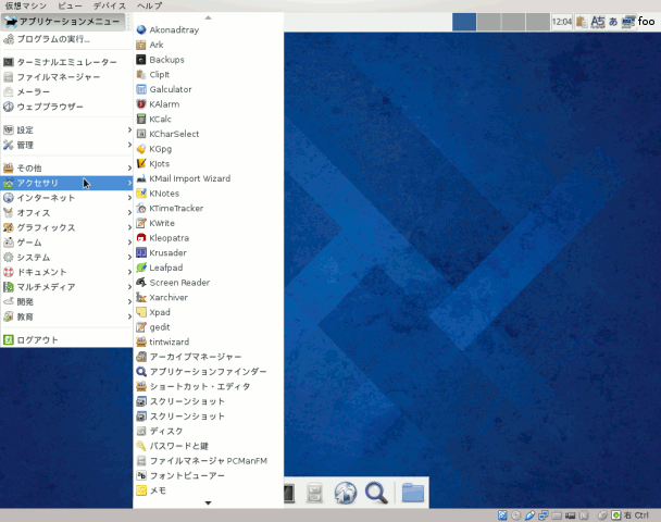 Fedora 20 KDE Spinをswitchdeskでxfceに切り替え